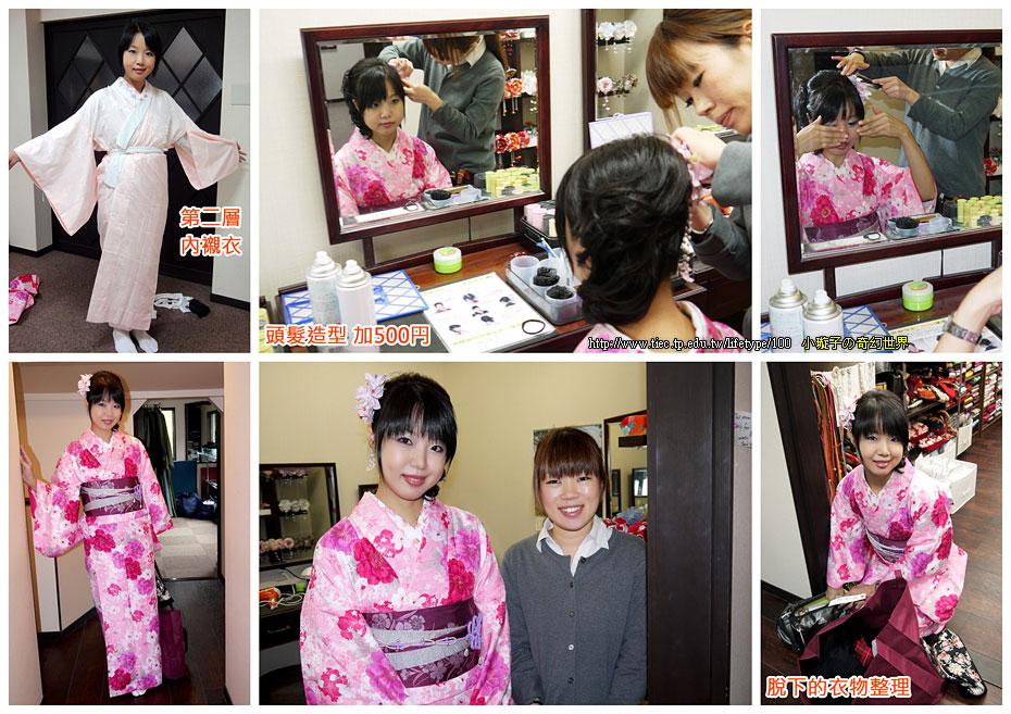 2010-11-01-03.jpg
